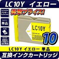 LC10Y ブラザー (brother)  互換カートリッジ イエロー <br>