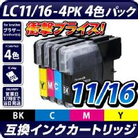 LC11/LC16 ブラザー(brother) 互換カートリッジ 4色セット<br>